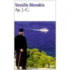 Alexakis - Ap. J-C. (Grand Prix du Roman de l'Académie française 2007)