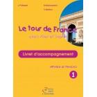 Le tour de France avec Alex et Sophie - Livret d'accompagnement